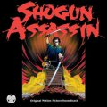 Wonderland Philharmonic, The: SHOGUN ASSASSIN O.S.T. VINYL LP