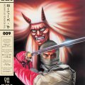 Yuzo Koshiro: REVENGE OF SHINOBI, THE OST VINYL LP