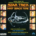 Dennis McCarthy: STAR TREK - DEEP SPACE NINE OST VINYL LP