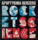 Apoptygma Berzerk: ROCKET SCIENCE (RED) VINYL LP