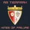 AM Tierpark: KINGS OF FAILURE CD